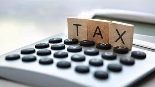 6月1日起全面推行!一图读懂财产和行为税合并申报