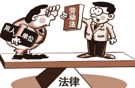 劳务法规定:离职的时候,单位这2个行为都是违法的,最后一个很常见
